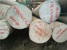 40CrNiMoA圆钢、锻材、方钢技术标准