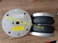 PM/31061纠偏气囊诺冠norgren气缸校正气胎