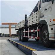 宝山100吨汽车地磅称各种问题维修