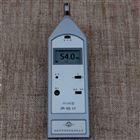 HY104E型声级计