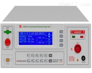 CS9917AX程控交直流耐压测试仪