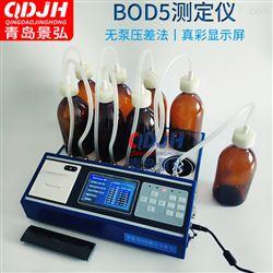 JH-880甘肃bod5测定仪器数显式BOD检测仪
