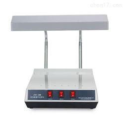 ZW-3纸张紫外分析仪