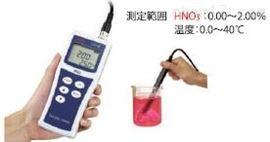LQ-5Z-HNO3日本笠原 便携式化学药液硝酸浓度测定计