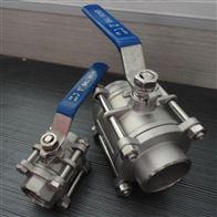 Q61F三片式对焊球阀