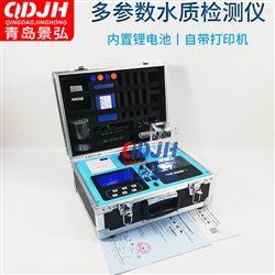 JH-TD302便携水质多参数快速测定仪水质检测仪价格