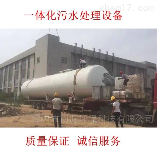 兼氧MBR污水处理设备