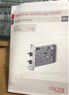 HAWE哈威EV22K5-12/24放大器现货|HAWE代理