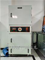 MCJC-2200外圓砂輪拋光機吸塵器