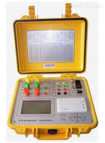 变压器容量特性测试仪电力检修