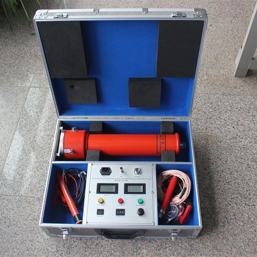 60kv/2ma直流高压发生器|电力资质办理