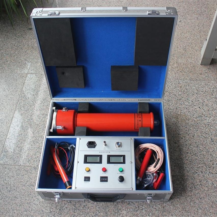 承试资质电力直流高压发生器