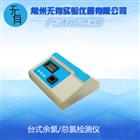 台式余氯/总氯检测仪