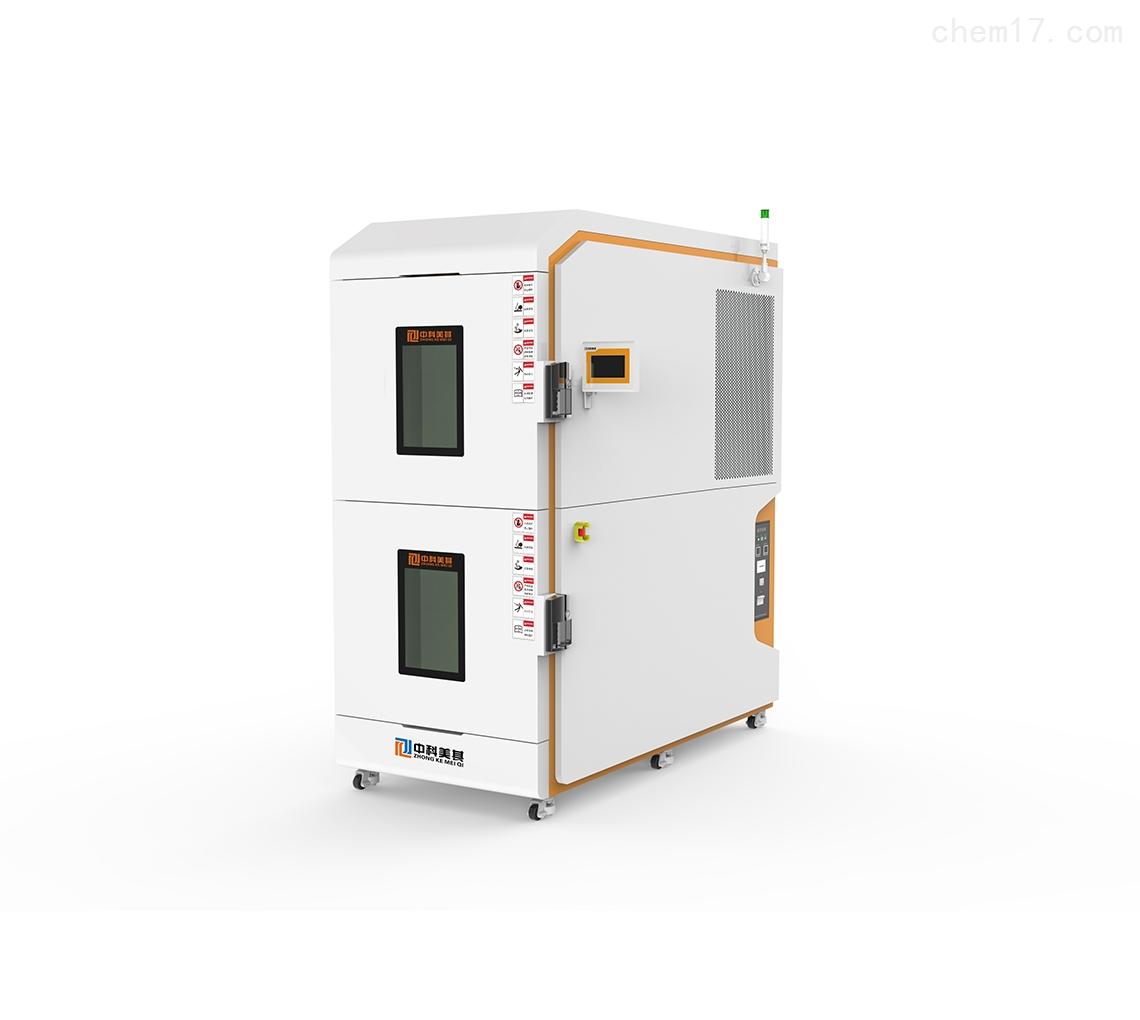 北京两箱式高低温冲击试验箱