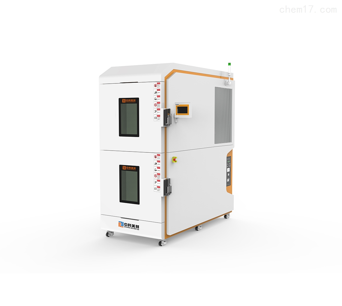 MQ2L水平式高低温冲击试验箱