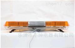 菱形长排灯工程 LED车顶清障警灯