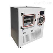 普通型真空冷冻干燥机