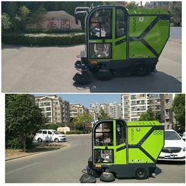 上海高端物業用多功能電動掃地車