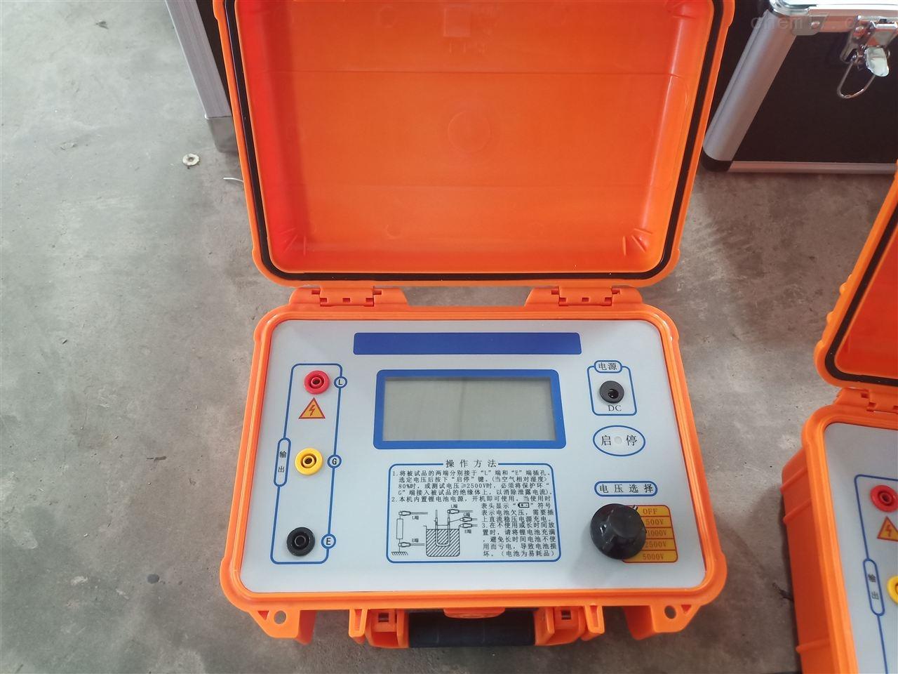 绝缘电阻测试仪承修、试、装试验设备租赁