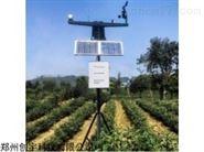 无线农业气象综合监测仪