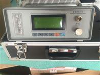 SF6微水测量仪三级资质设备