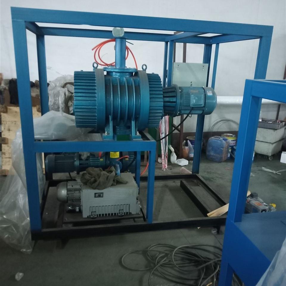 办理资质升级三级电力资质真空泵设备