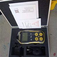 承修四级资质升级设备1-1000Pa真空计