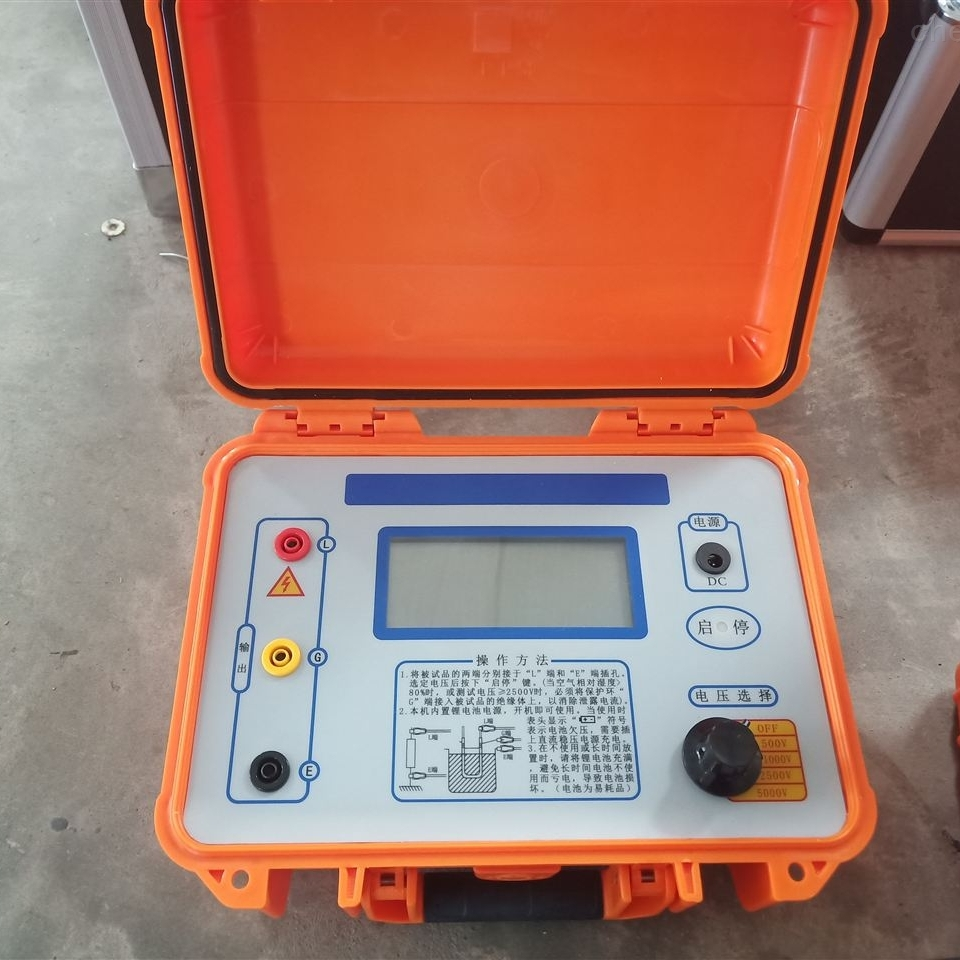 承装承修承试绝缘电阻测试仪 数字兆欧表