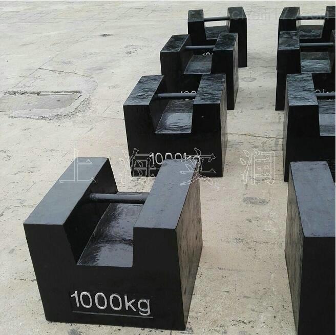 1000KG铸铁砝码