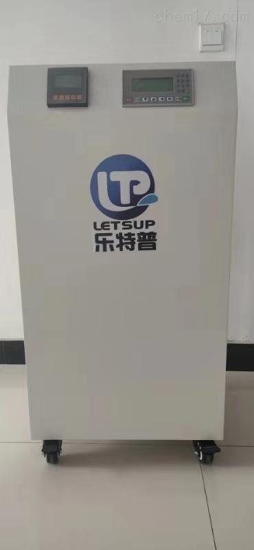 高端试剂级超纯水机(GR-X-L系列)