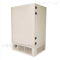 CDW-86-938-LA立式低温保存箱