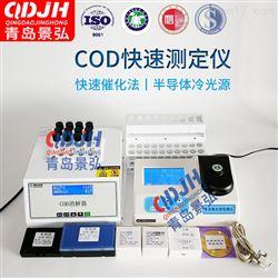 JH-TD00水质分析检测仪生活用水检测水质的仪器