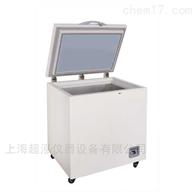 CDW-86-105-WA卧式超低温冰箱