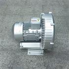 旋渦氣泵-漩渦高壓氣泵