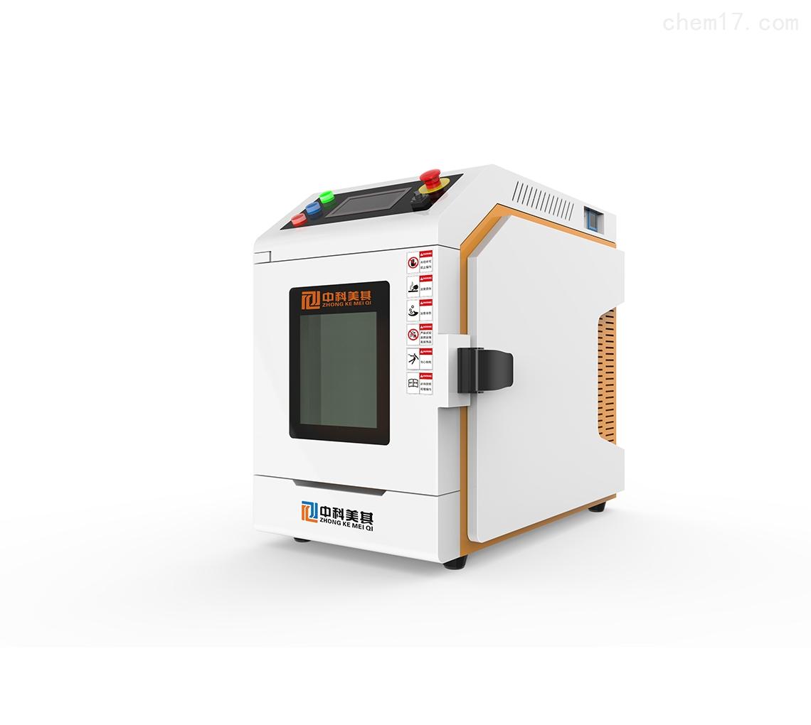 15升小型环境试验箱