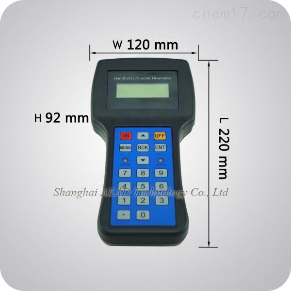 AEAD手提式超声波流量计