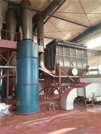 80-2000型二手1100型1200型闪蒸干燥机手续齐全销售