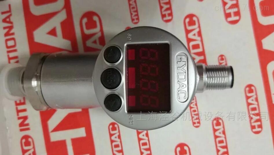 新到正品德国贺德克HYDAC压力传感器