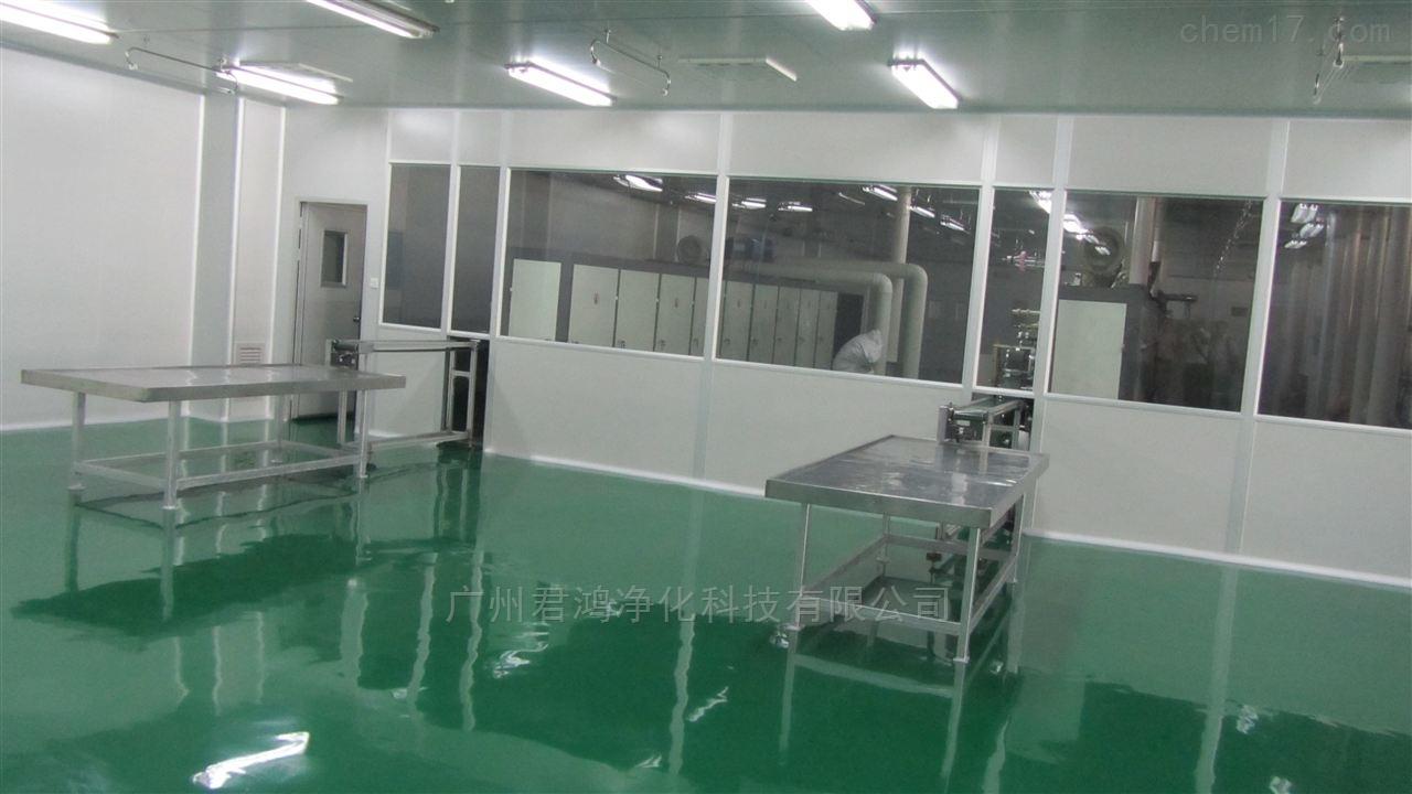广州市越秀区食品车间万级净化车间设计