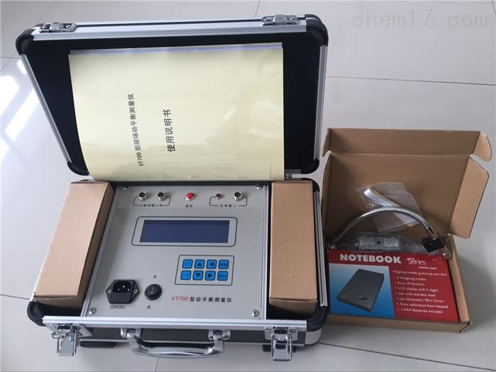 动平衡测试仪/设备故障检测仪