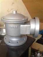 GFR-44安全过滤呼吸阀