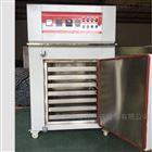 JB-KX-06廠家專業生產單門9層通用工業烤箱 烘箱