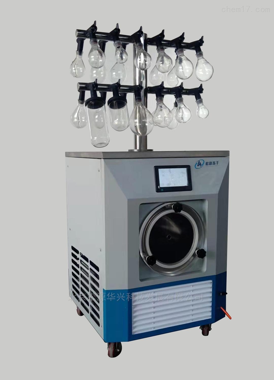 LGJ-18T-24小型冷冻干燥机