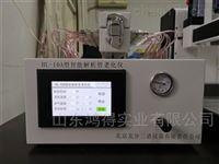 HD-HL-10A吸附管活化仪HD-HL-10A