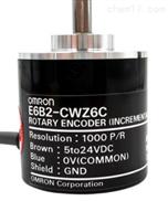 丝瓜成视频人appE6B2-CWZ6C 1000P/RNPN集电极输出型OMRON旋转编码器