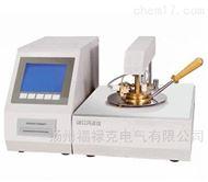 FLK1600闭口闪点测试仪生产厂家