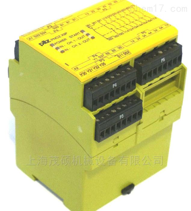 PNOZMC3P 773732德国 PILZ皮尔兹继电器PNOZMC3P 773732现货