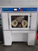 LB-800S含上门安装调试低浓度恒温恒湿称重系统