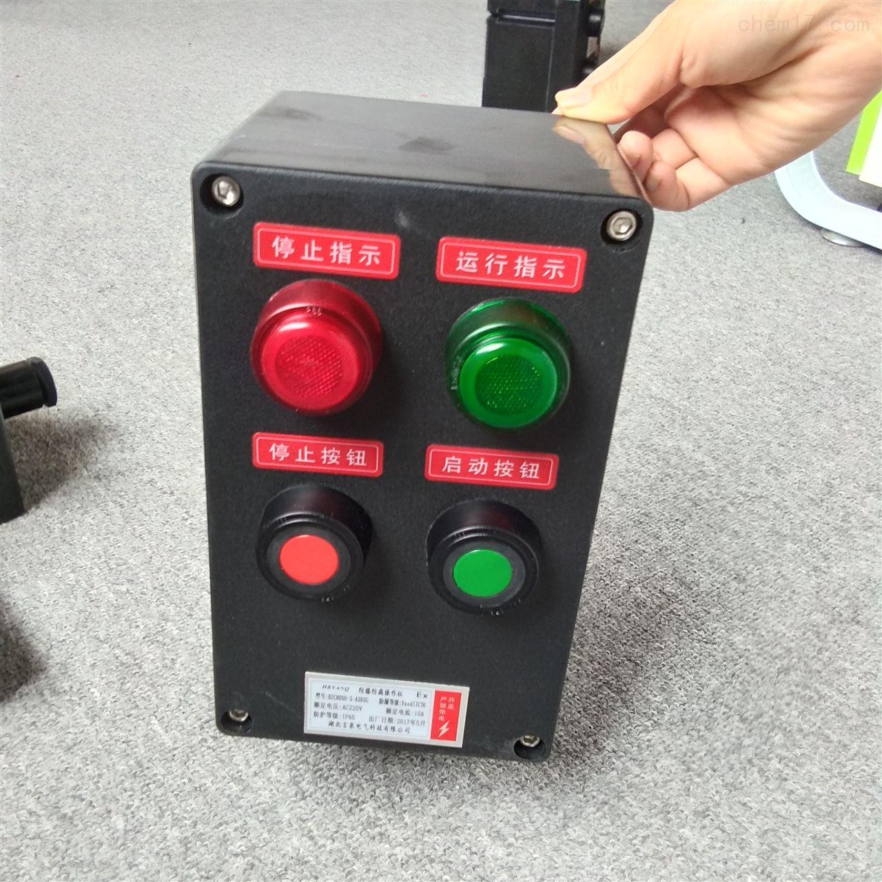 聚脂材质工业厂区立式按钮防爆操作柱