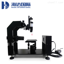 HD-U805光学接触角测量仪